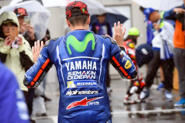 25-maverick-vinales-espmymm__g016815-gallery_full_top_fullscreen