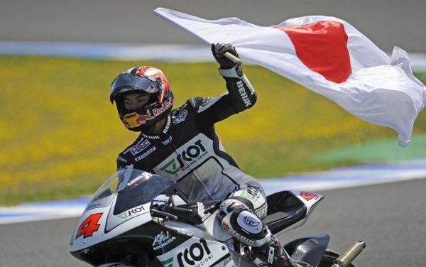 Honda Scot's Japanese Hiroshi Aoyama cel