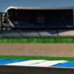 Info, orari e record: guida al GP di Germania di F1