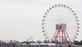 Le 10 cose che nessuno vi ha mai detto sul GP del Giappone