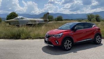 Renault Captur: miglioramento netto, ma galeotto fu l'assetto | #MiSonoInnamorauto? Ep. 1